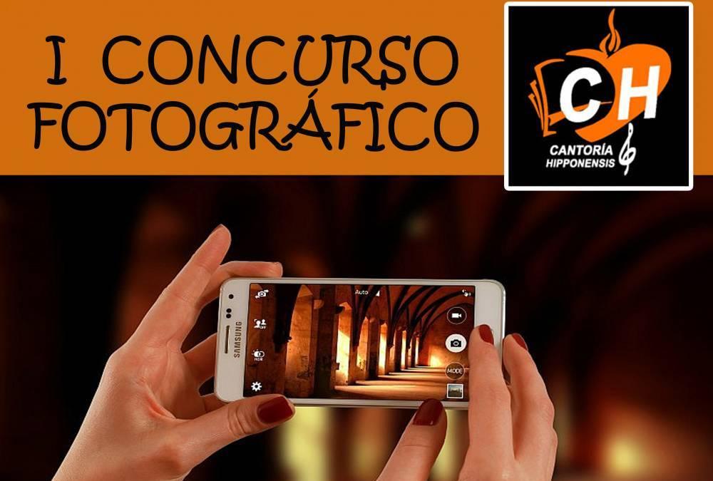 I Concurso Fotográfico Cantoria Hipponensis  ¡Que bella es nuestra ciudad!
