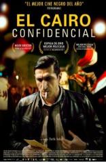 RESEÑA CINEMATOGRÁFICA.  EL CAIRO CONFIDENCIAL.